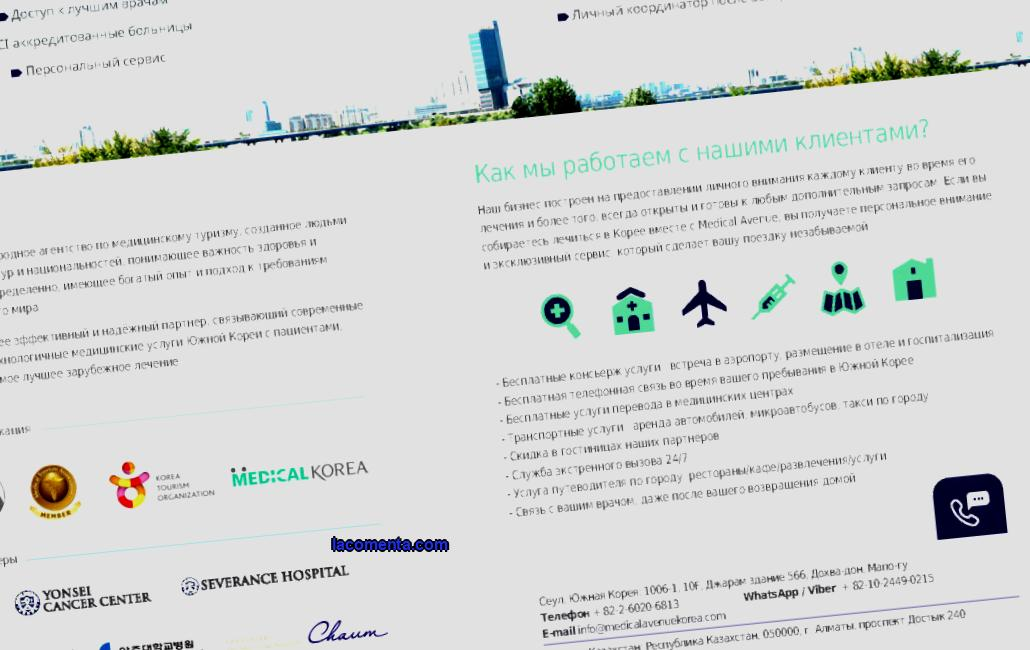 JSC; SAINT PETERSBURG MEDICAL TOURISM AGENCY