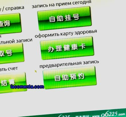 Wonderful tandem of price and quality for treatment and recreation in China for children and adults