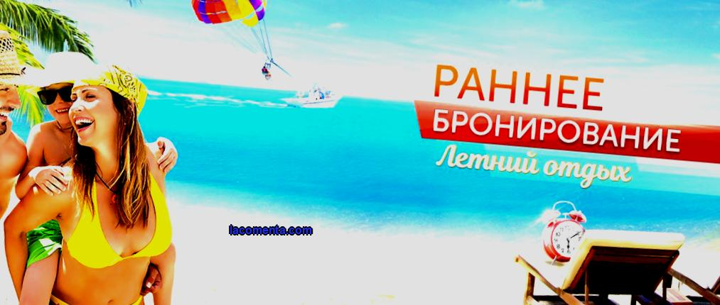 Children's tourism from Omsk