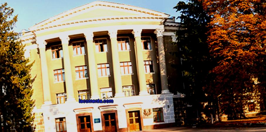 Moscow territorial center of social services (provision of social services) of the city of Kharkov