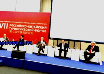 Results of the RCTF forum in Moscow: 7 most important topics discussed by the pros