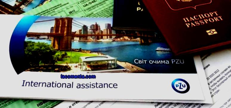 Travel medical insurance 2021: Sberbank, VTB24, Raiffeisen. Description, comparison, choice, for a visa. How to get it for free. Promotions. The best assistance.