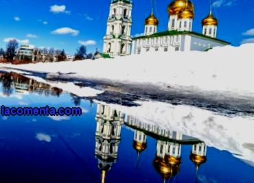 From the article you will find out where in Tula to go skiing and snowboarding. Review of the best ski resorts in the Tula region.
