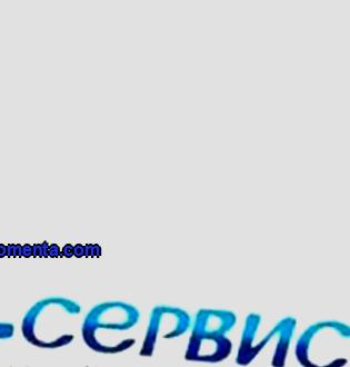 Everything about the travel agencies of Crimea, providing services in the field of tourism: a description of the fields of activity, their contacts.