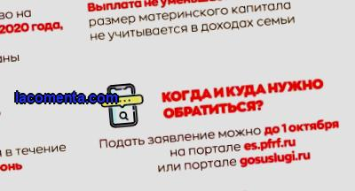 Measures of the Government of the Russian Federation for social support of citizens and business in connection with coronavirus infection