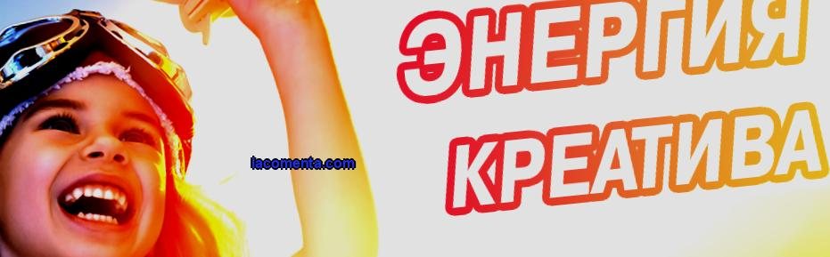 Municipal Educational Institution of Additional Education Center for Children and Youth Creativity