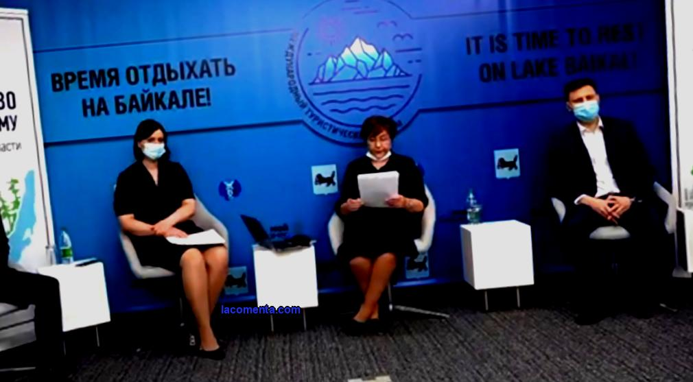 Tourism in the era of a pandemic: Baikal as a point of attraction for domestic travel